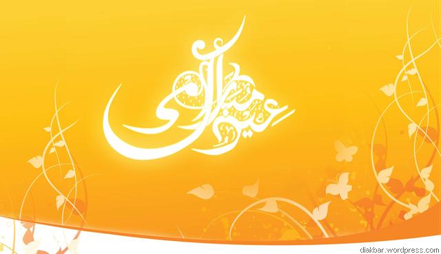 Kumpulan Kartu Ucapan Idul Fitri