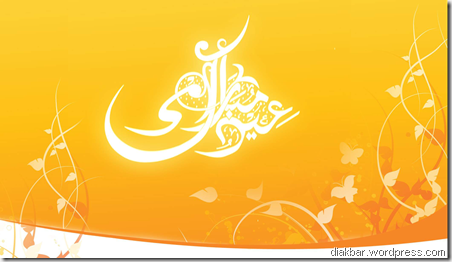 Eid_Card_1_by_mrsohailahmedcopy