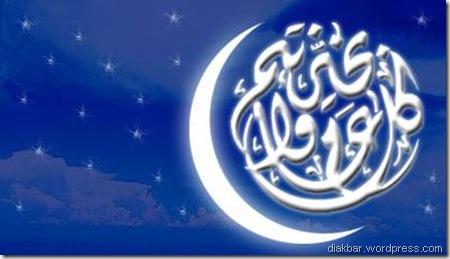 eid_card