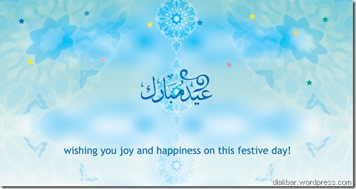 Eid-Card-Inside